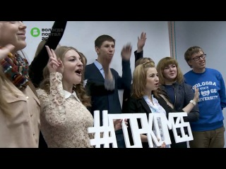 С брендом «Вологда – город добрых дел» познакомились участники форума «Социальные инновации»
