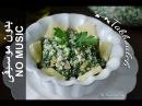 Cauliflower Tabbouleh - NO MUSIC version (Tabbuula Qarnabiit) تبولة قرنبيط