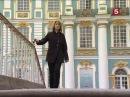 Царскосельский лицей. Экскурсии по Петербургу. Утро на 5