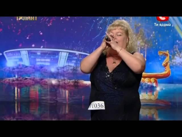 Украина мае талант 4 / Одесса / Светлана Легенькая