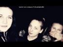 «С моей стены» под музыку Лутшая подруга и сестра! - , подруга моя,песенка для тебя=**Моя самая любимая, самая офигенная!сама