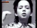 Танцуй пока молодой Олег Газманов и Радион Газманов онлайн Самая первая версия