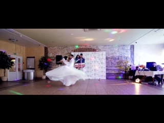 Наш первый свадебный танец (собственная постановка)
