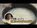 Arashi feat Mansai Nomura