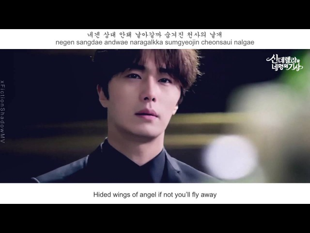 BTOB (비투비) - For You FMV (Ballad ver.)(Cinderella and Four Knights OST Part 1)(Eng Sub Rom Han)