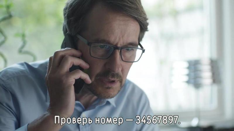 ДИКТЕ СВЕНДСЕН / СЕЗОН 2, СЕРИЯ 9