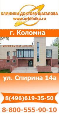 База больничных листов Коломна