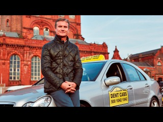 The Aviva Extreme Driving Challenge