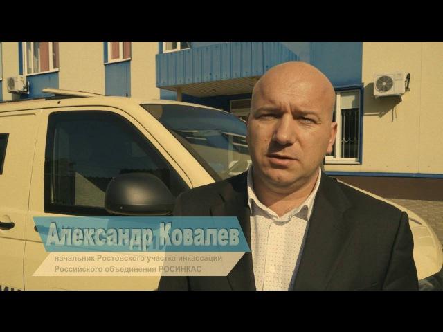 росинкас екатеринбург нуров александр см фото одного фотоаппарата для