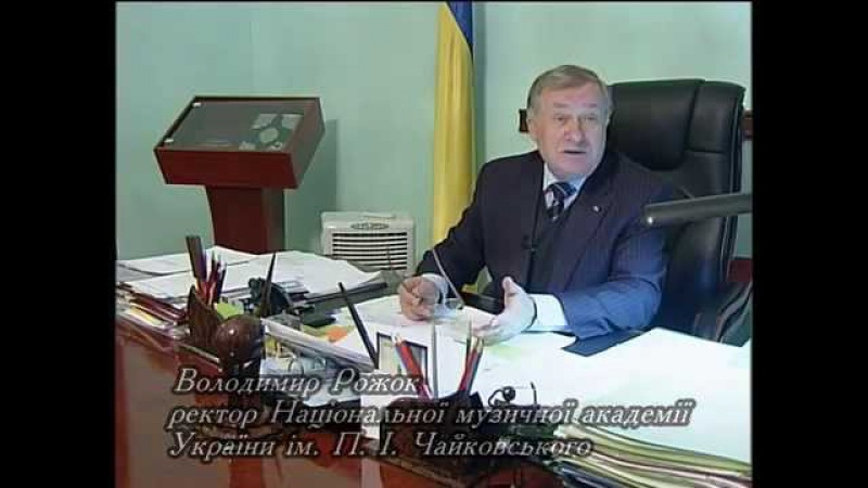 Музика і музиканти Євген Станкович 2ч