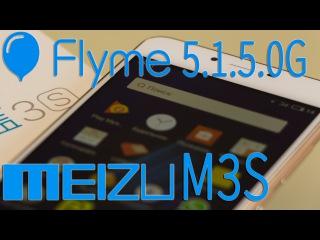 Flyme OS  | Meizu M3s | Пользовательский обзор | Приложения | Пункты меню