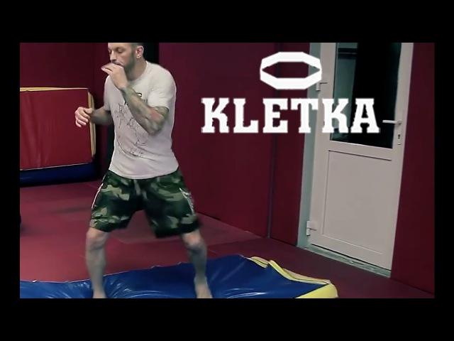 Упражнения для выносливости ног тренировки по боксу от Андрея Басынина