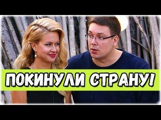 Дом-2 Новости 23 июля 2016 на 6 дней раньше! ()