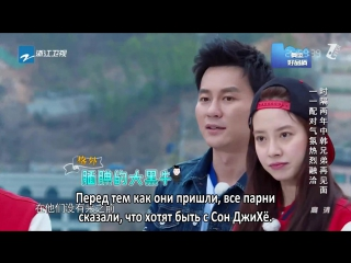 Hurry up, brother / поспеши, брат s4 ep. 5 running man [рус.саб]