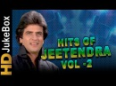 Hits of Jeetendra Vol 1 Jeetendra Superhit Song Collection Best Bollywood Songs Jukebox