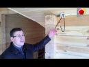 Какие 3 составляющие у проводки в деревянном доме Скрытый электромонтаж в деревянном доме