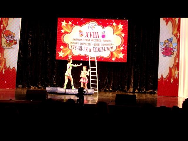 Чубенко Ксения Эквилибр на вольностоящей лестнице Встреча под дождем