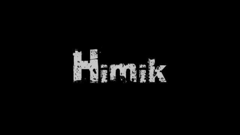 Neverwinter Himik vs Kiberhunt М