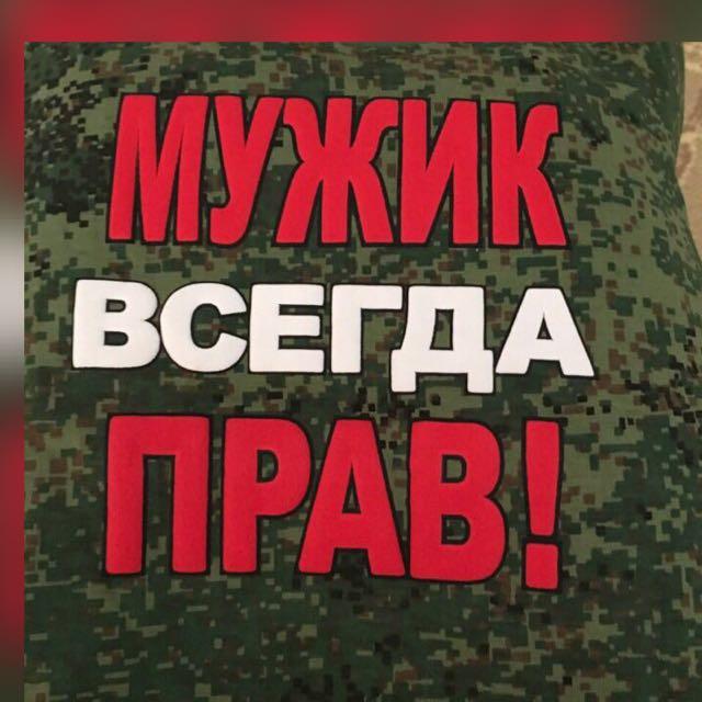 Фаган Самедов - фото №13