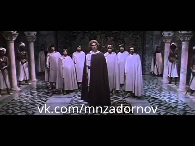 Кино Василий Буслаев Мой бог рабом меня не кличет