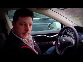 #Тесла эксплуатация автомобиля. Отзыв владельца.