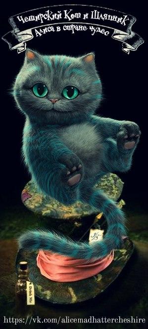 Открытка с чеширским котом с днем рождения