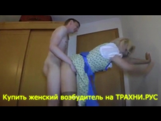 Сунул тёте порно возбудителя и трахнул в попку (порно русское,порно сперма,порно пися,порно негритянки,зарубежное порно)