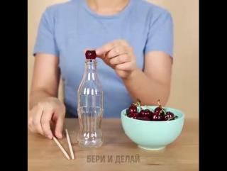 Как легко и быстро очистить любимые продукты.