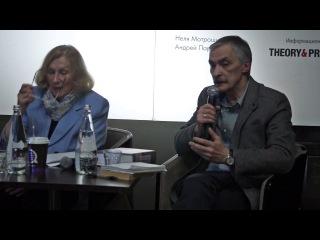 Н. Мотрошилова и А. Парамонов:«Кризис цивилизации и...» (г.)