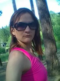 Федосеева Лилия