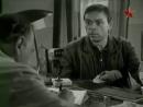 Авария (1965)