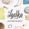 Онлайн маркет - IgolkaMarket