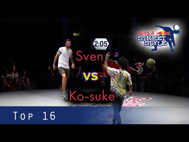 Perfect Skills | Sven Fielitz v Ko-suke | Red Bull Street Style 2016 - Top 16