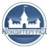 Кондитерград Тула