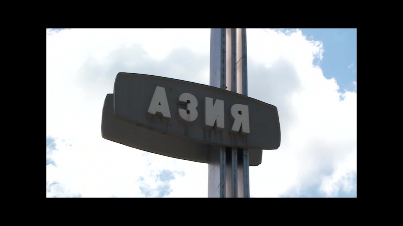 Автокрасноярцы 2 серия