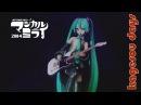 ☠️ HATSUNE MIKU - KAGEROU DAYS 初音ミク Sub español - Magical Mirai 2014