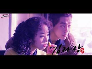 [MV] 딘딘 DinDin - Must Be The Money (Шеф Ким OST 1) 낭궁민,남상미