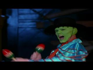 Маска | The Mask (1994) Cuban Pete | Танец Джима Кэрри