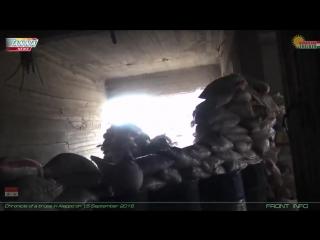 Сирия Syria HD  Алеппо. Кровавая хроника перемирия 15 сентября 2016