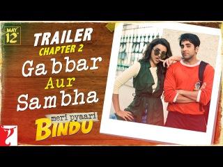 Второй трейлер фильма Meri Pyaari Bindu   - Паринити Чопра, Аюшман Кхурана