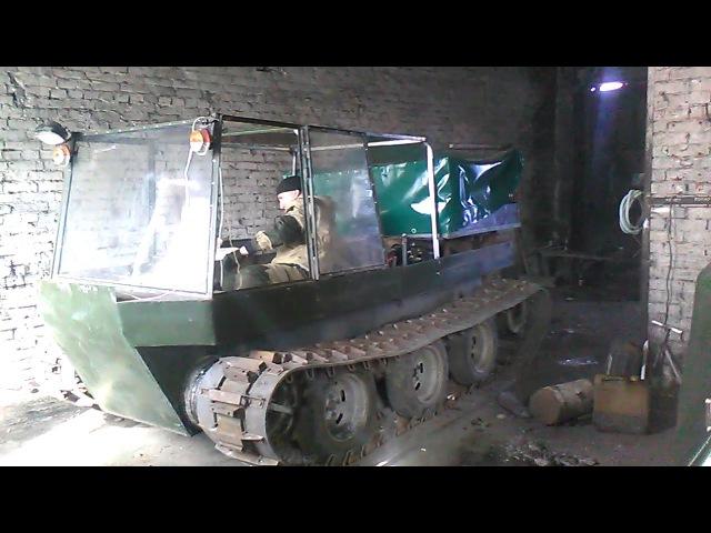 Гусеничный вездеход Омь, проба поворота после перебора ГП Газ 71 и промывки фрик...