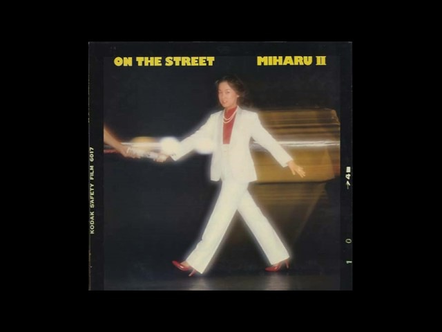 Miharu II On The Street Synth pop Japan 1980