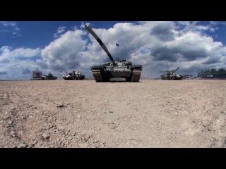 Танковый биатлон 360: станьте членом экипажа Т-72Б на АрМИ-2017