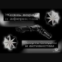 ДенисКрюков