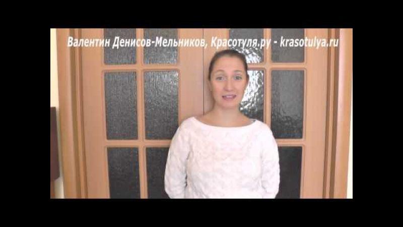 Психолог Для Похудения Москва. Лечение ожирения гипнозом. Снижение лишнего веса в Москве