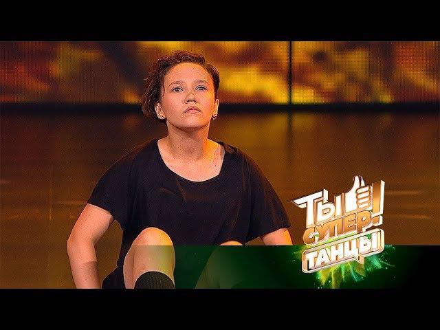 Выступление Вики растрогало судей до слез а Папунаишвили назвал ее номер одним