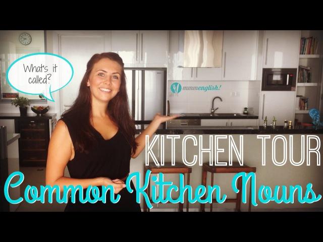 Learn English Vocabulary | Common Kitchen Nouns Pronunciation