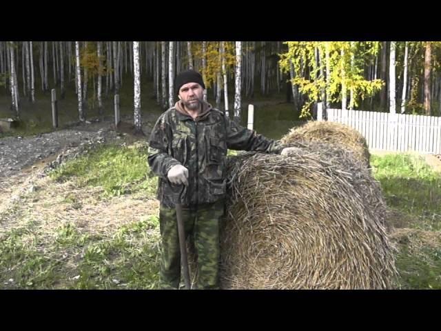 Соломенное земледелие. 01 часть Осень Иван Бояринцев. Пособие для лентяев