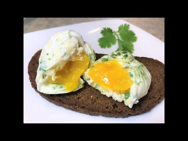 ЯЙЦО ПАШОТ Загадка с новым вкусом для Худеющих Egg Pashot