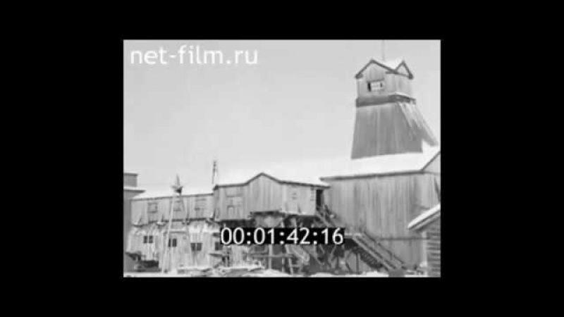 Буинские сланцевые шахты Ибресинского района ЧАССР